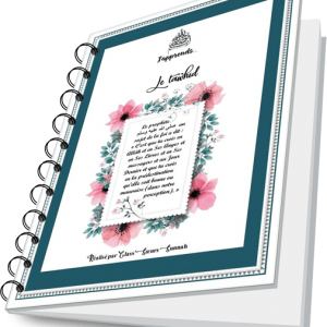Notebooks le tawhid j'apprends
