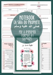 J'apprends la sira du prophète muhammed