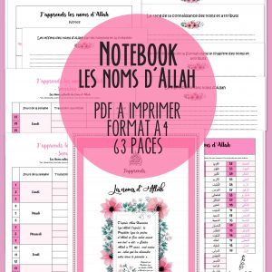 Notebooks j'apprends les noms d'allah