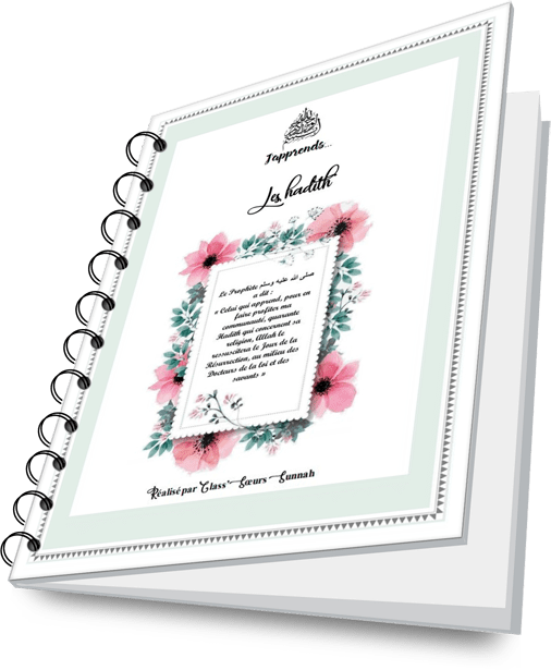Notebooks j'apprends les hadith