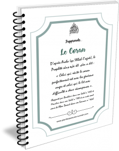 notebook homme le coran planificasoeurs sunnah