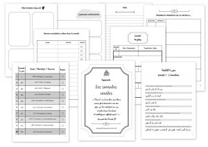 notebooks religieux islam apprentissage planificasoeurs sunnah sourates courtes
