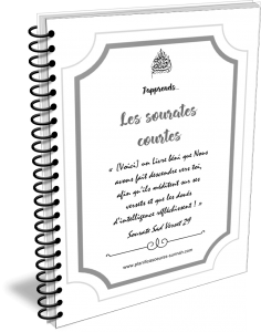 notebook sourates courtes hommes planificasoeurs sunnah