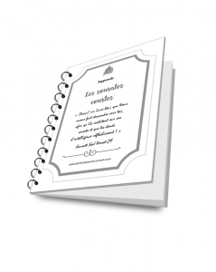 notebook sourates courtes hommes planificasoeurs sunnah