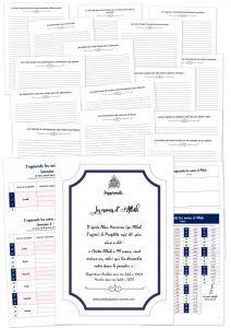 notebook homme les noms d'Allah planificasoeurs sunnah