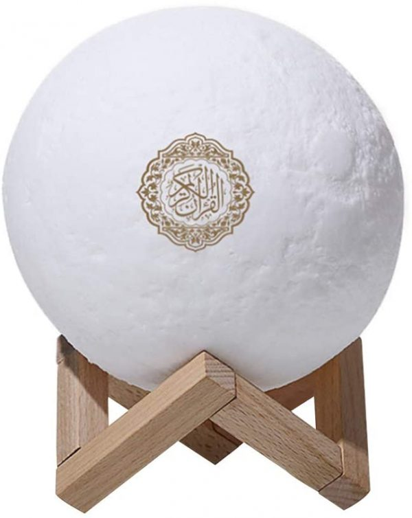 veilleuse lune coranique maktaba enfant islam coran planificasoeurs sunnah
