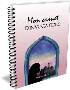 carnet cahier de douas invocations planificasoeurs sunnah