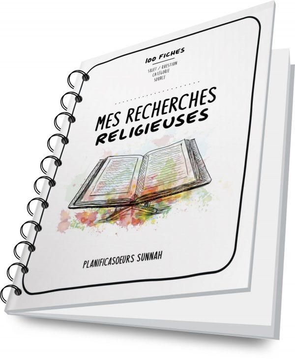 planner recherches sciences religieuses islamiques carnet cahier planificasoeurs sunnah